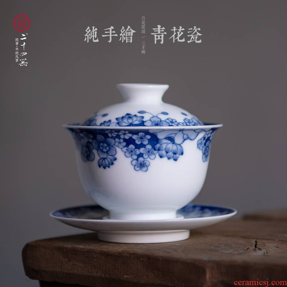 Twenty - four ware jingdezhen blue and white only three hand - made tureen single tea cup full checking ceramic kung fu tea set