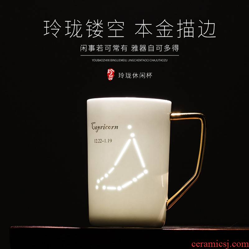 Jingdezhen ceramic keller cups exquisite hand - made paint simple glass coffee cup the zodiac couples