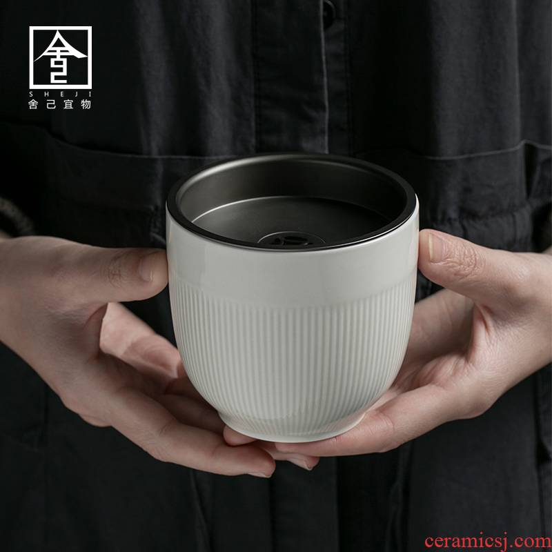 """The Self - """"appropriate physical plant ash tea wash to ceramic household Japanese built water meng writing brush washer tea cup tea accessories"""