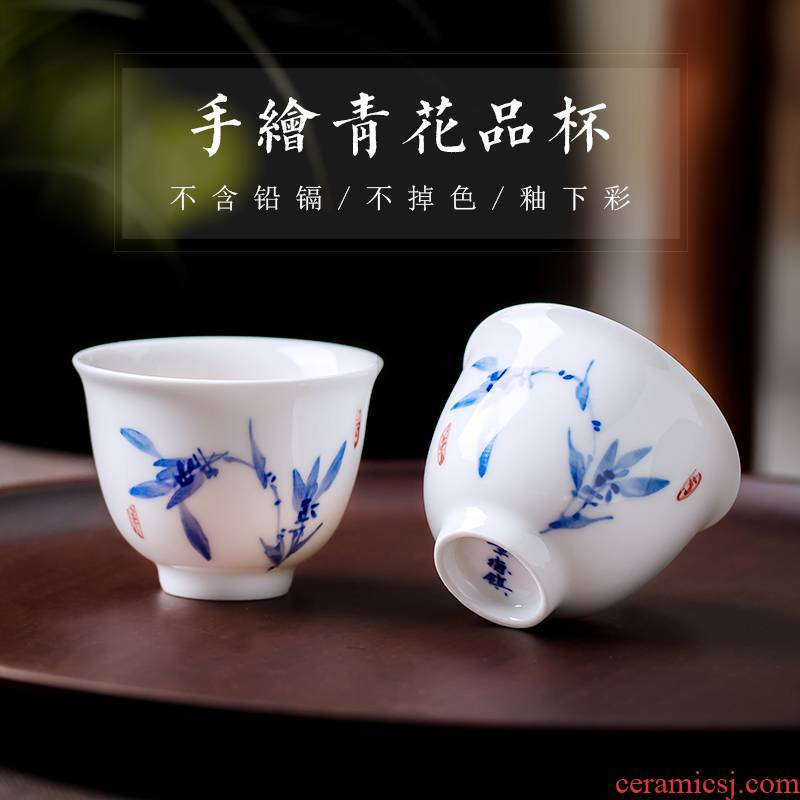 The Poly real view jingdezhen hand - made ceramic sample tea cup master list of blue and white porcelain cup orchid noggin Chinese kung fu