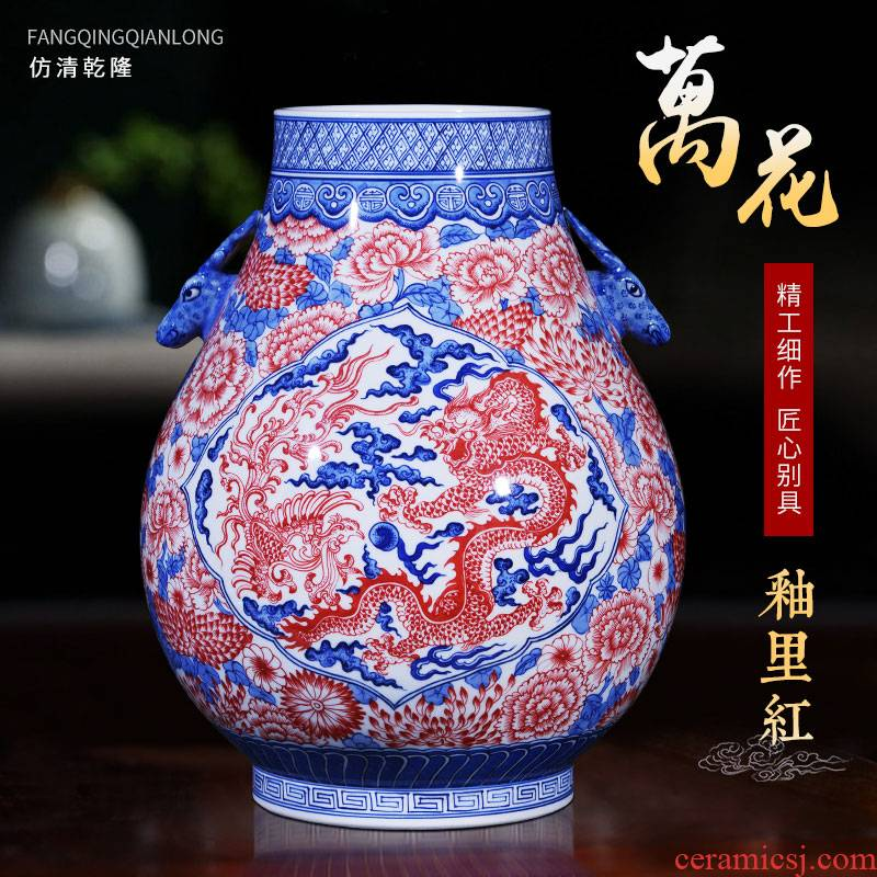 Jingdezhen ceramics, vases, flower is longfeng f tube statute of Chinese archaize sitting room home decoration study furnishing articles