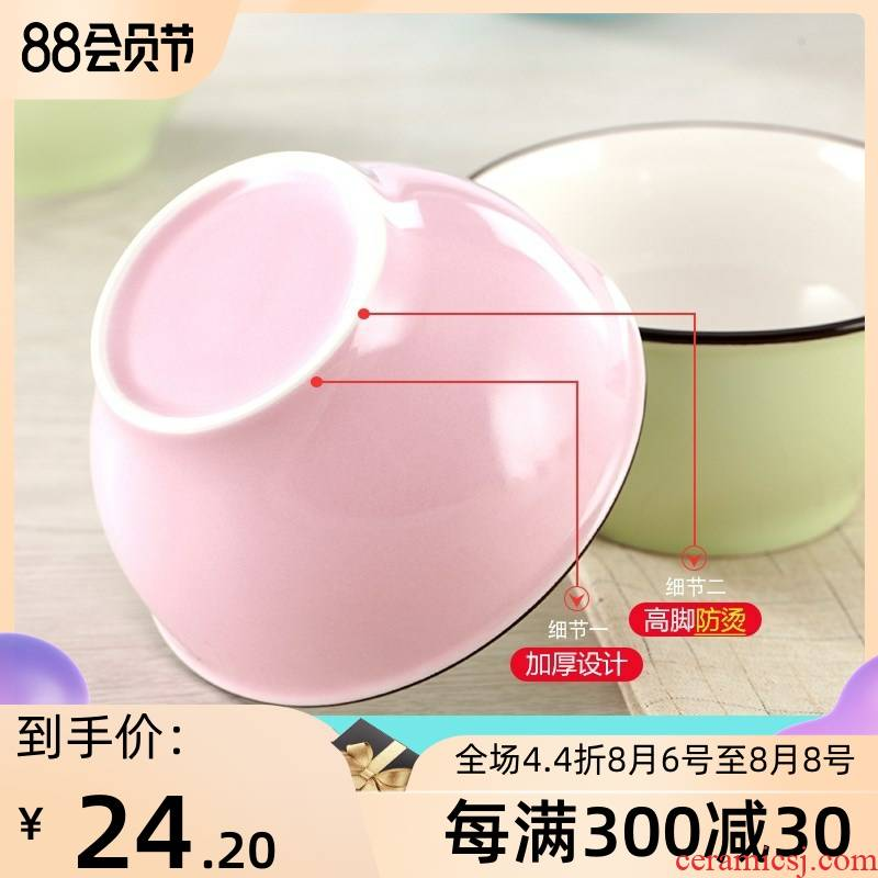 The Six new Japanese color ceramic package home eat a bowl of soup to ultimately responds soup bowl rainbow such as bowl package mail rice bowl soup bowl
