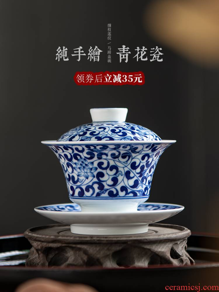 Three tureen only a single small jingdezhen porcelain ceramic tea cup to use manual kung fu tea set 24