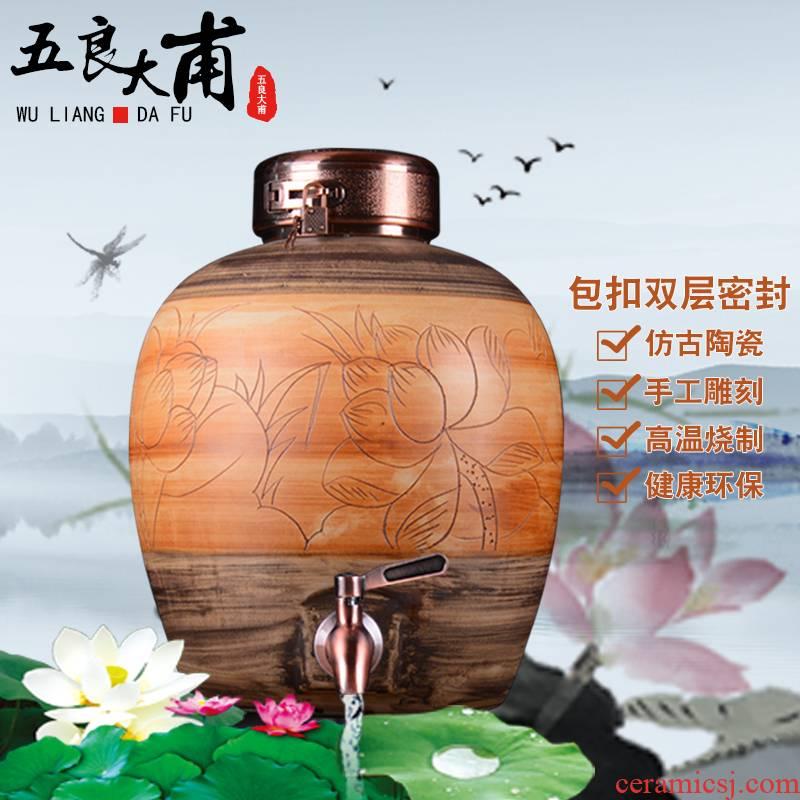 Jingdezhen ceramic jar 10 jins 20 to 50 kg how it bottles household hip archaize liquor mercifully jars