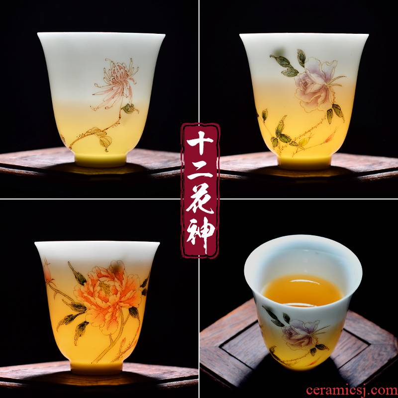 24 is twelve flora 12 kung fu tea cup small sample tea cup master single cup of jingdezhen ceramic hand - made