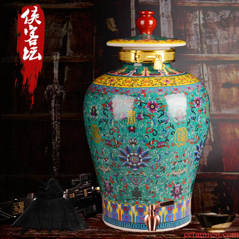 Archaize ceramic jars 20 jins with big leading wine jar it liquor bottles of porcelain altar wine bottle of seal pot chivalrous man
