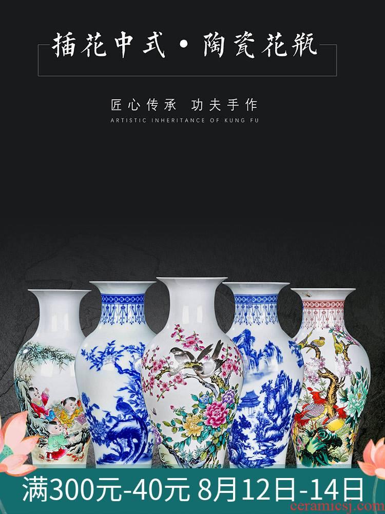 Jingdezhen ceramics, vases, flower adornment desktop furnishing articles of modern Chinese style household living room TV cabinet porcelain