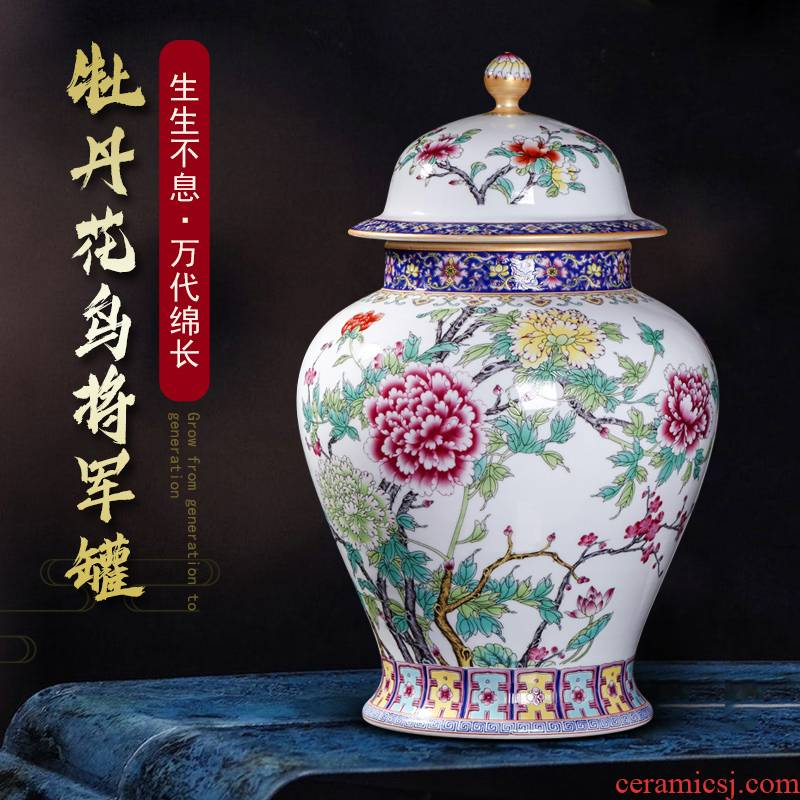 General jingdezhen ceramics powder enamel tank storage tank caddy fixings with cover Chinese style living room home furnishing articles