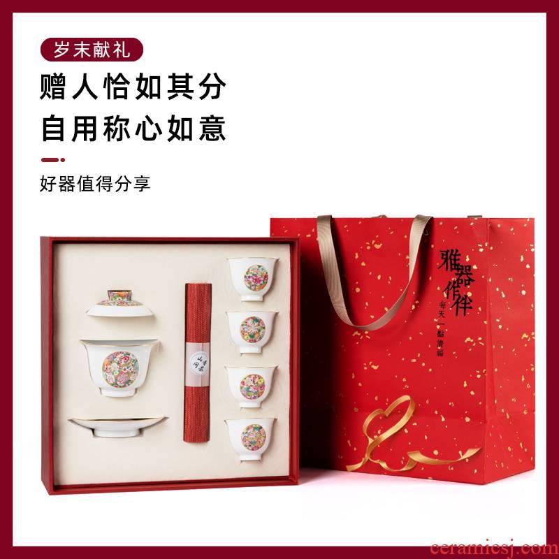 Large gold base than jingdezhen tureen tea set gift box kung fu tea set checking tea sets