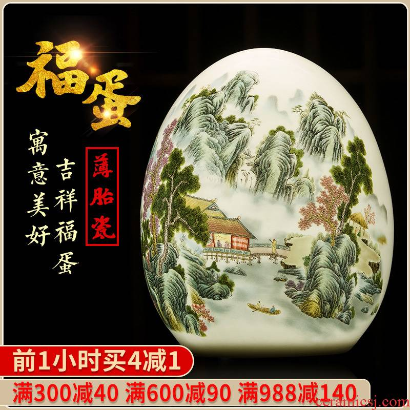 Jingdezhen ceramics JiXiangFu lucky egg and egg furnishing articles of modern Chinese style living room wine home decorative arts and crafts