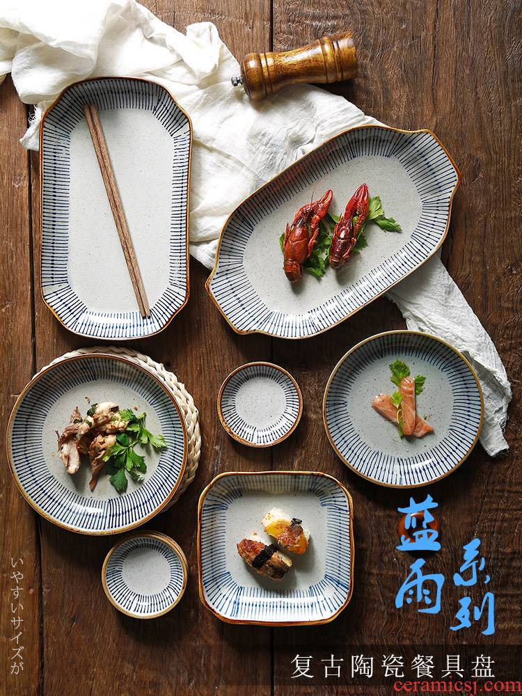 J together scene Japanese ceramic dish condiment disc of household kitchen circular plate tableware of pottery and porcelain dish fish dishes