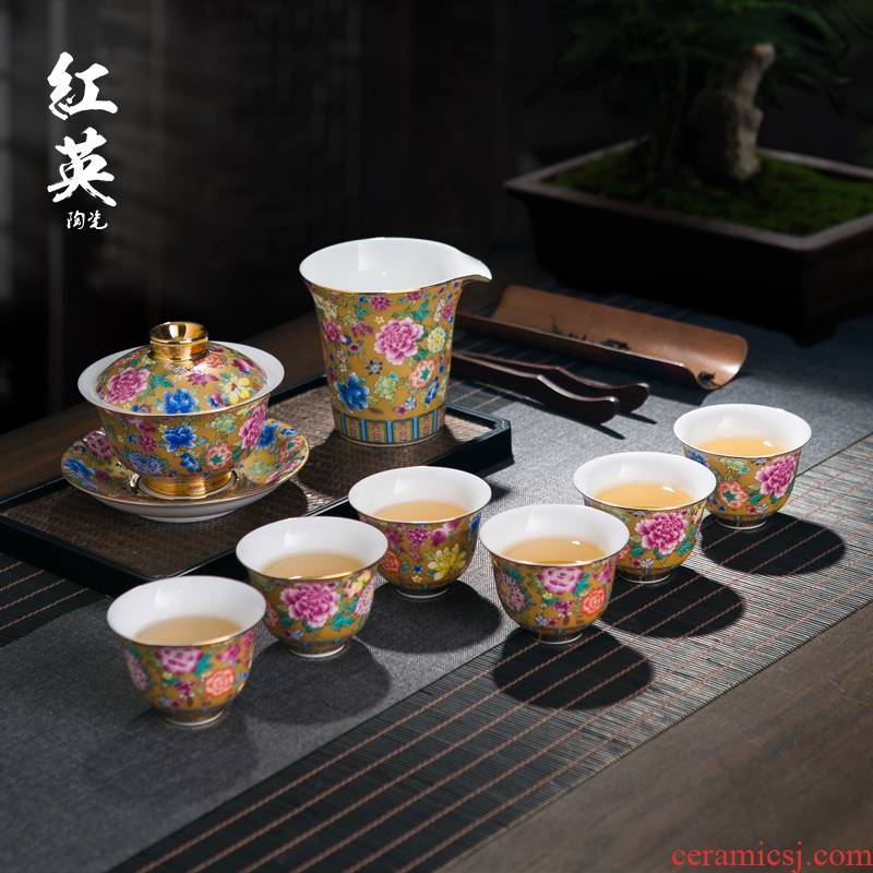 Jingdezhen than household ceramic cups colored enamel paint kung fu tea set fair keller tureen gift boxes