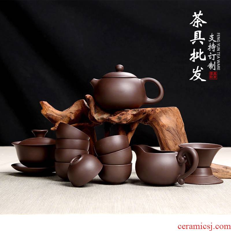 Yixing kung fu tea set to restore ancient ways the best purple sand cup teapot tea by hand zhu mud Chinese ceramics