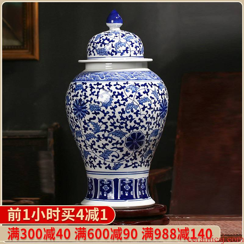 Jingdezhen ceramics general antique blue and white porcelain jar ceramic furnishing articles large storage tank Chinese style household ornaments