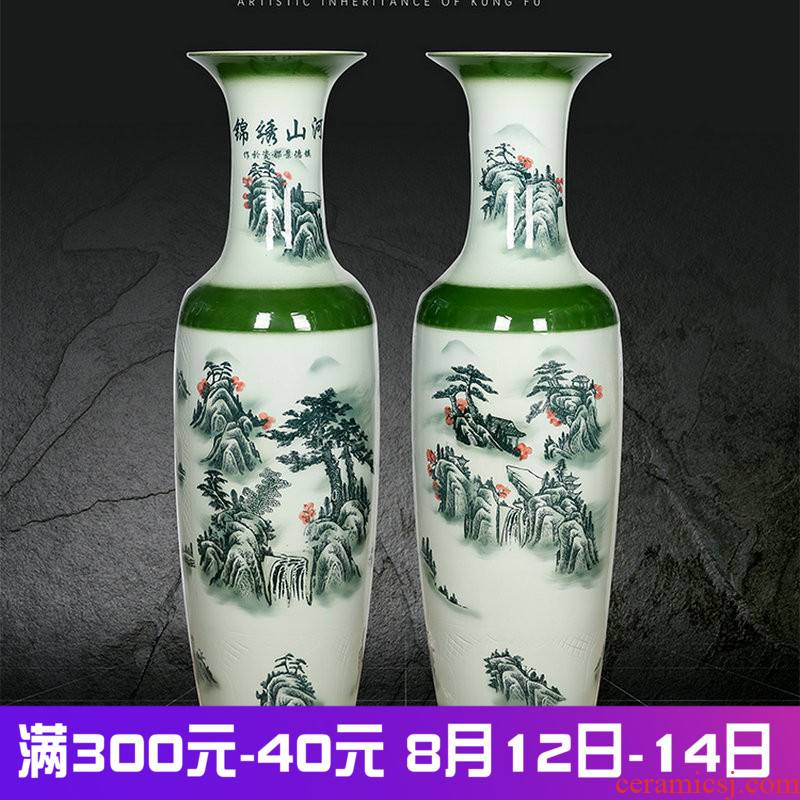 Jingdezhen ceramics landing a large vase shadow green landscape sitting room decoration to the hotel furnishing articles flower arranging Chinese gift