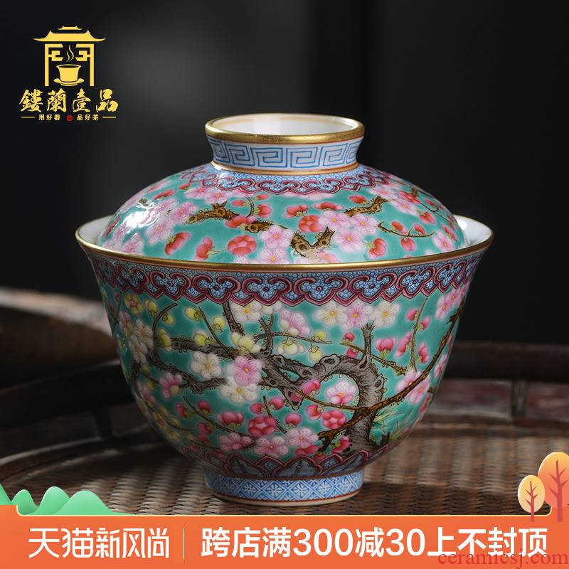 Jingdezhen ceramic all hand - made pastel turquoise name plum blossom put only two to three tea tureen large bowl of tea set