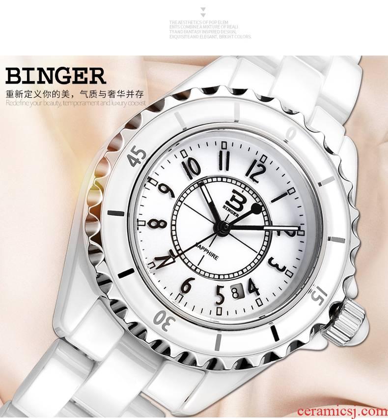 Ms 2020 new Swiss accusative watch ceramic table white fashion female table waterproof diamond fashion