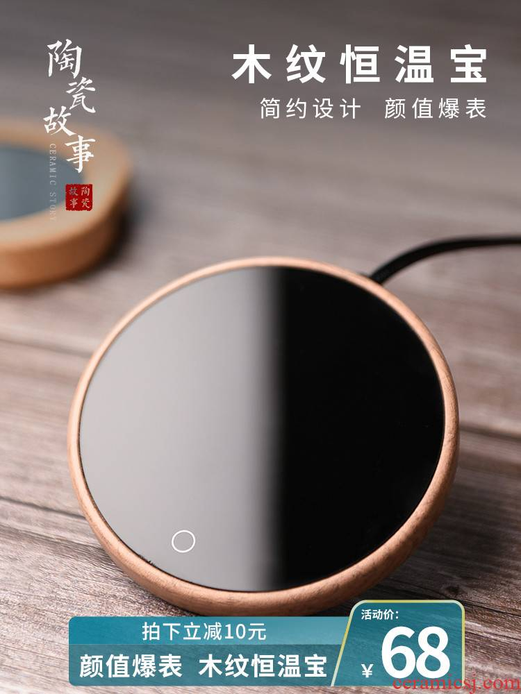 Ceramic story thermostatic cup mat insulation base a warm cup of hot milk an artifact heater heating cup mat 55 degrees