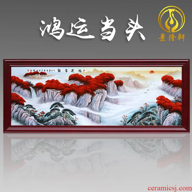 New Chinese style household adornment of jingdezhen ceramics solid wooden frame sitting room hangs a picture much luck hand - made porcelain plate painting