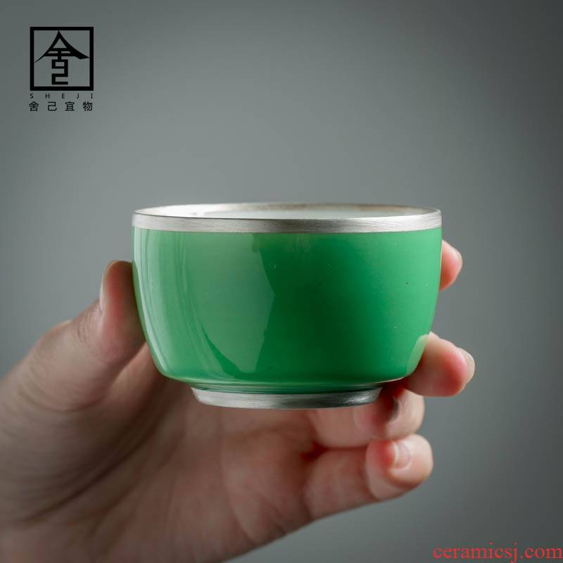 "The Self - ""appropriate content master of jingdezhen ceramic cups kung fu tea cups suit single CPU trace silver cups"
