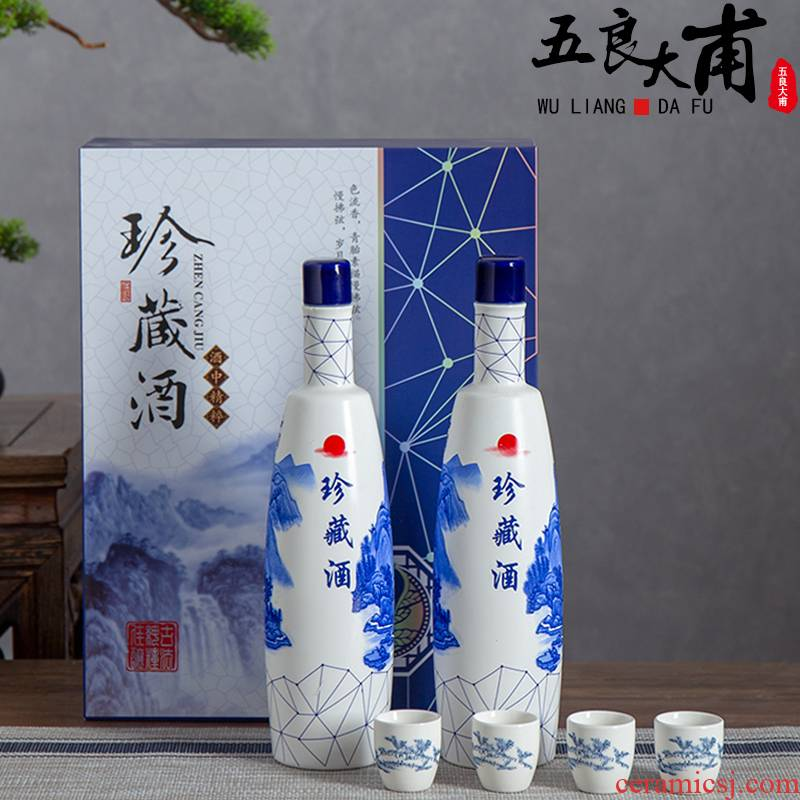Jingdezhen ceramic bottle home 1 kg pack jar with JinHe creative Chinese wine bottle sealed bottle blank