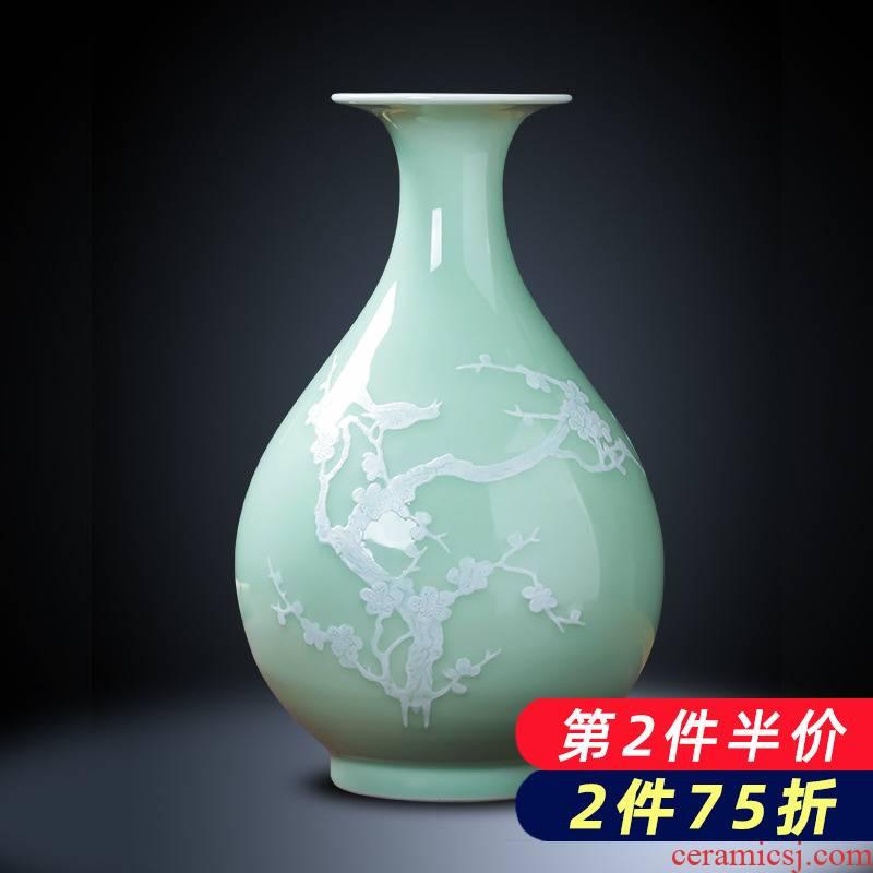 Jingdezhen porcelain ceramic celadon name plum flower vases, antique Chinese flower arranging furnishing articles porcelain home decoration sitting room