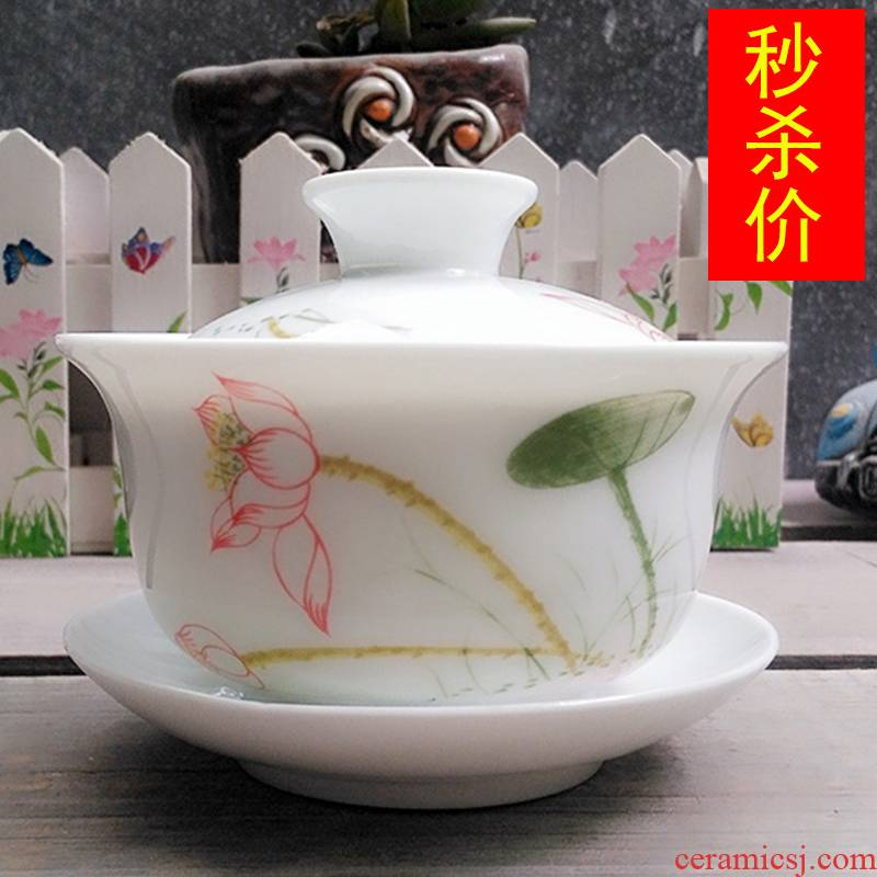 Kung fu tea set accessories office only three bowl of tea tureen prepared household ceramics to make tea bowl is personal