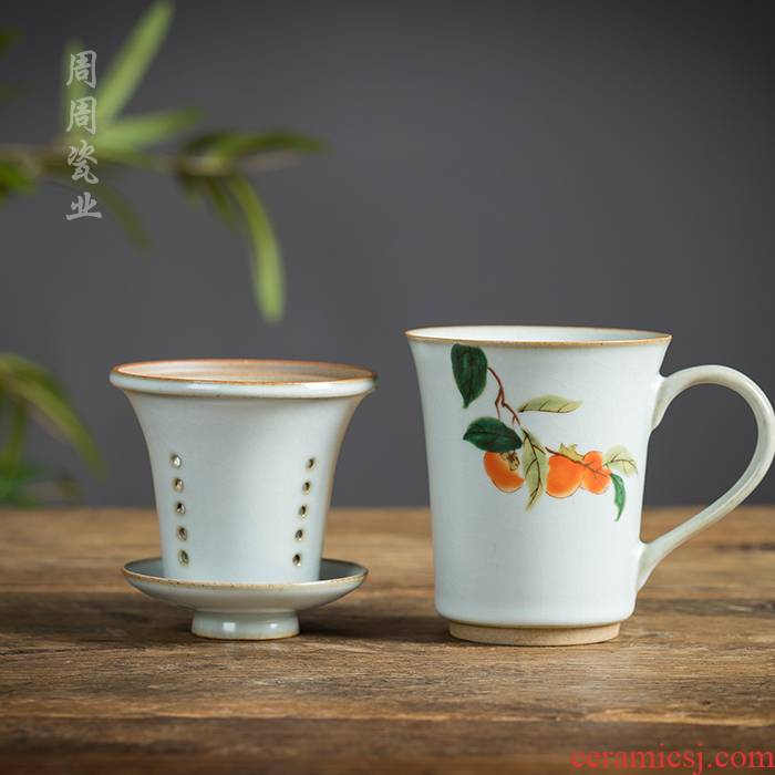 Restoring ancient ways your up cups with cover with filter tea cup high - capacity ceramic tea cup office separation
