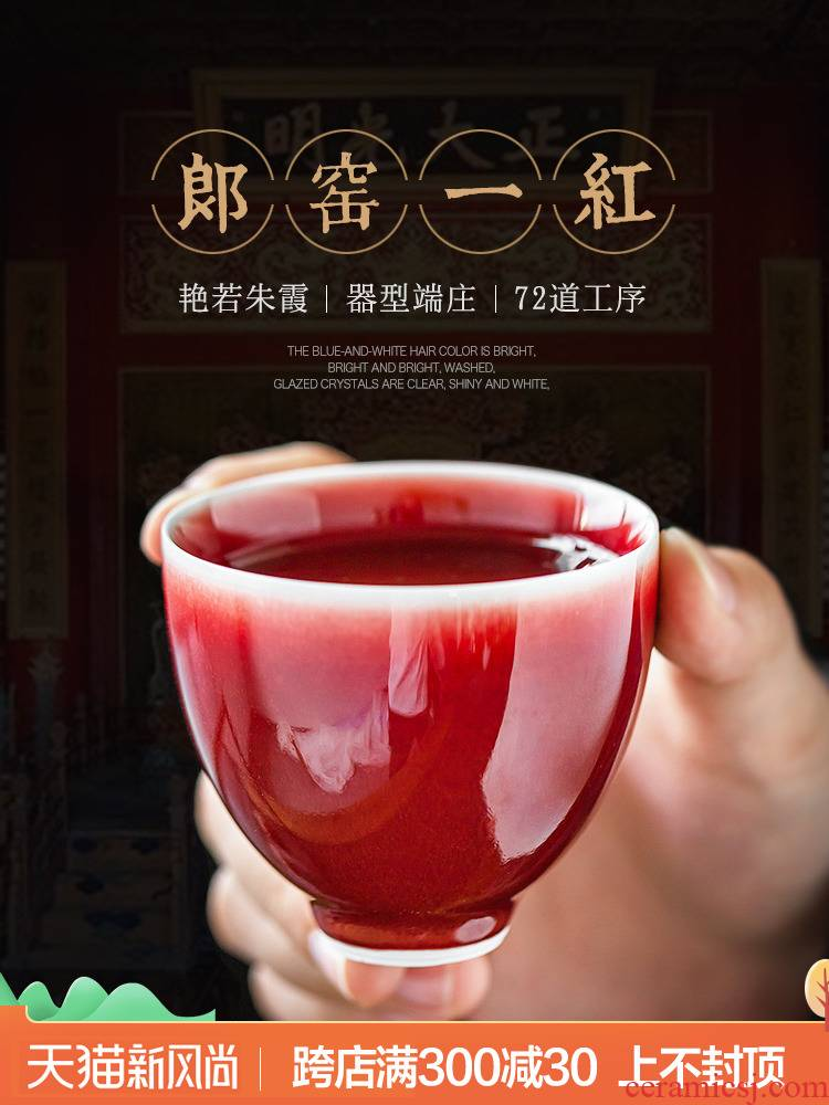 Jingdezhen ceramic all hand from the single CPU master individual tea cup and cup ruby red glaze cup of tea