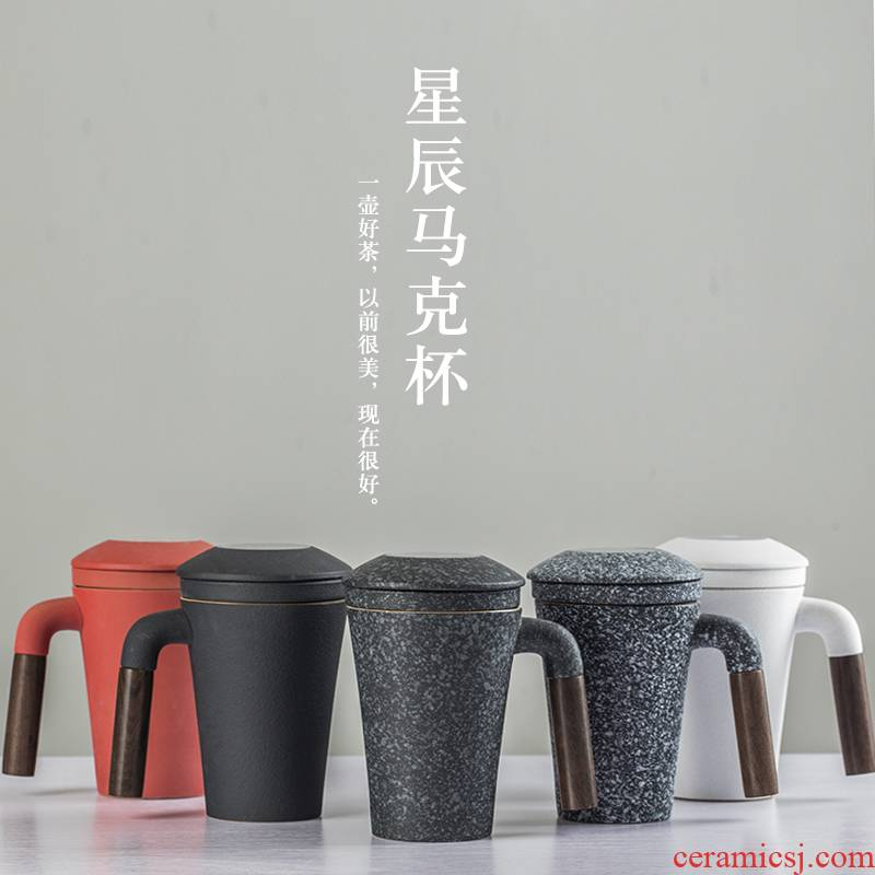 RenXin high - capacity ceramic office tea cups with cover keller household scented tea cup filter custom cups