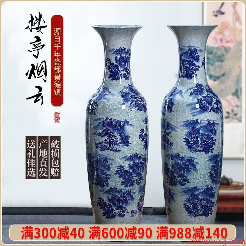 Jingdezhen ceramic floor big vase archaize on landscape sitting room of blue and white porcelain furnishing articles furnishing articles hotel decoration