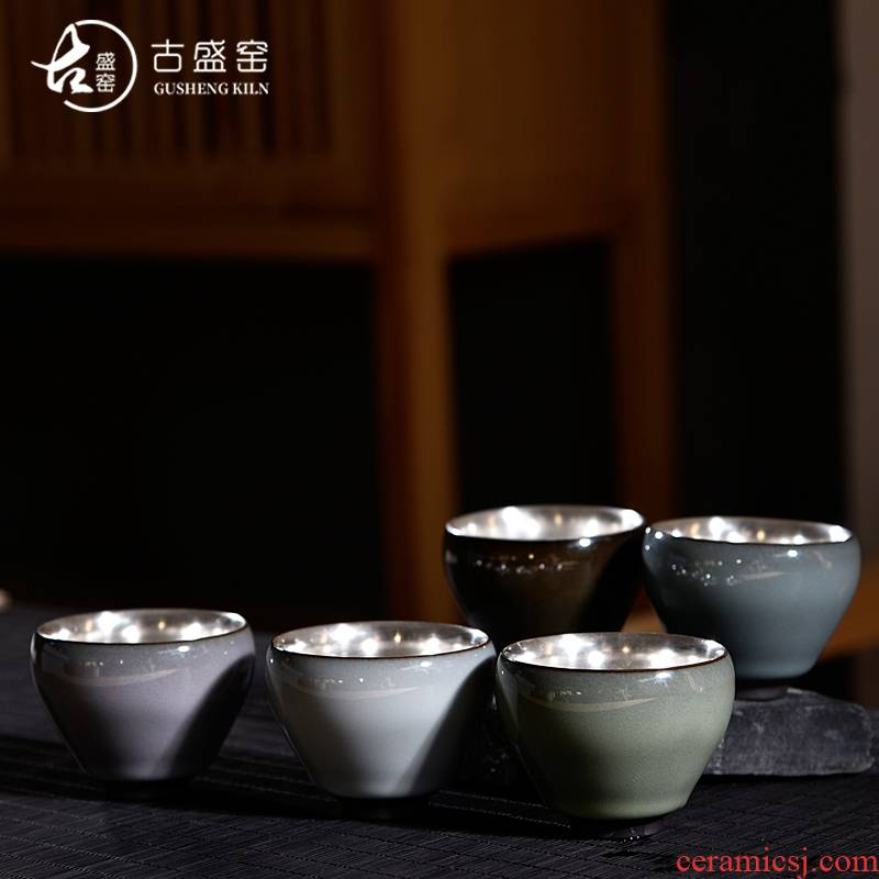 Ancient sheng up new gift boxes pure manual tire iron mine loader between small bowl open glaze kongfu master CPU