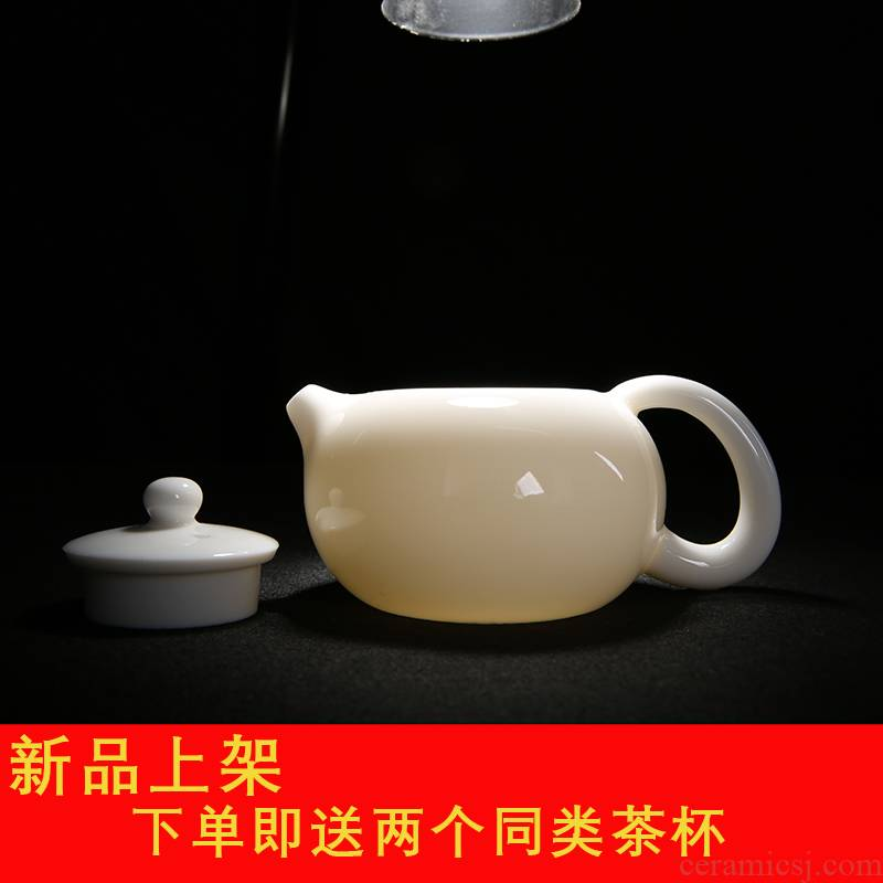 Dehua suet jade white porcelain tea pot pot of pure manual xi shi pot home of kung fu tea, green tea, black tea tea