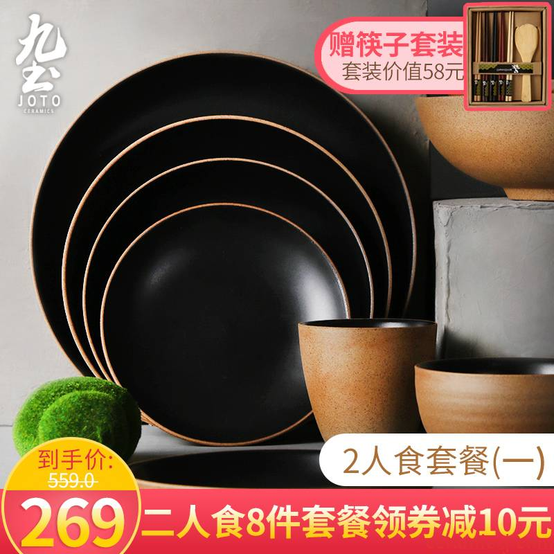 About Nine soil manual Japanese coarse ceramic tableware suit picking household rice bowls rainbow such as bowl plate retro creative eight times