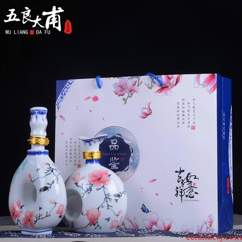 Ceramic bottle 1 catty 500 ml bottle is empty box bottles of liquor bottles art creative bottles hip little jars