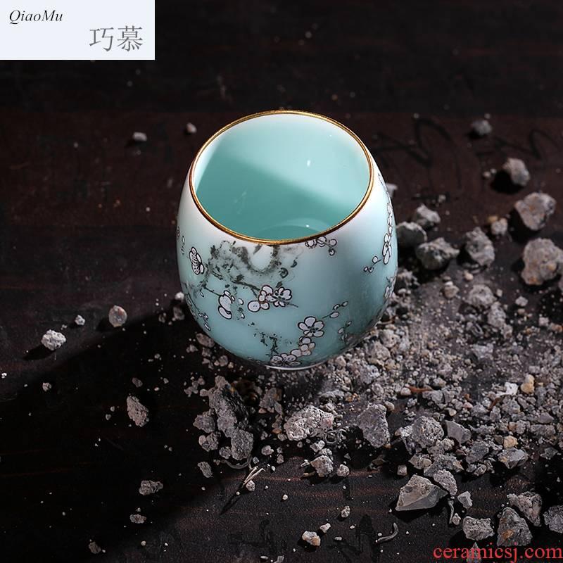 Qiao mu longquan celadon coloured drawing or pattern glass ceramic tea set personal tea cup master cup sample tea cup, kung fu tea set