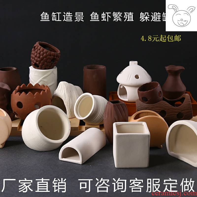 POTS from hole, hole bream fish escape house laying dense eggs can house shrimp shrimp shrimp pot alien fish breeding aquarium landscape