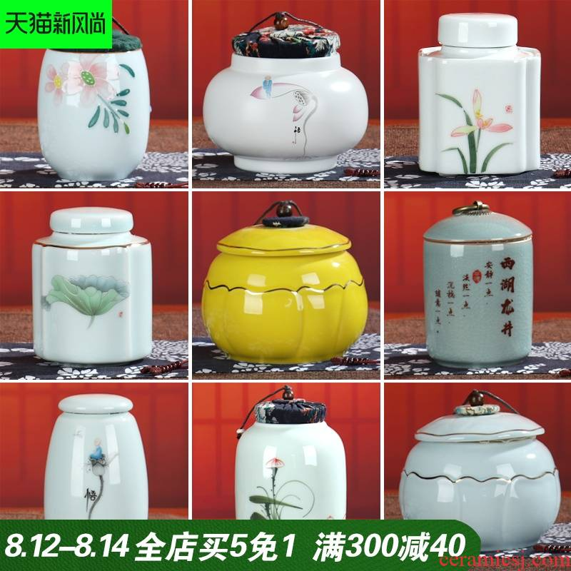 Jump in the household sealed ceramic tea caddy fixings box travel warehouse storage tank pu 'er tea pot receives special tea set