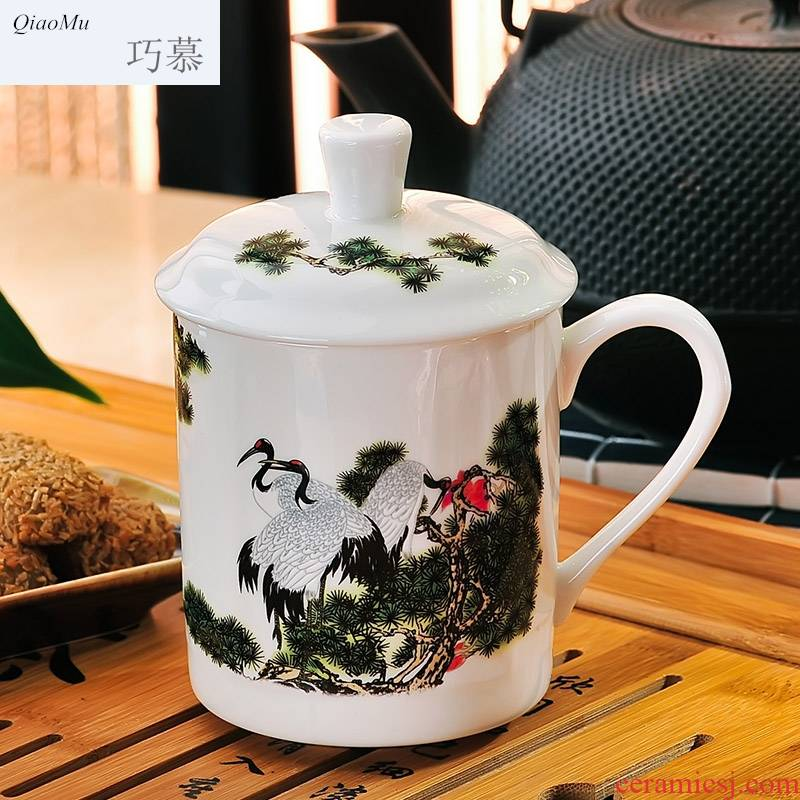 Qiao mu with cover Chinese jingdezhen tea cup ipads China office and meeting gift mugs customizable 500 ml