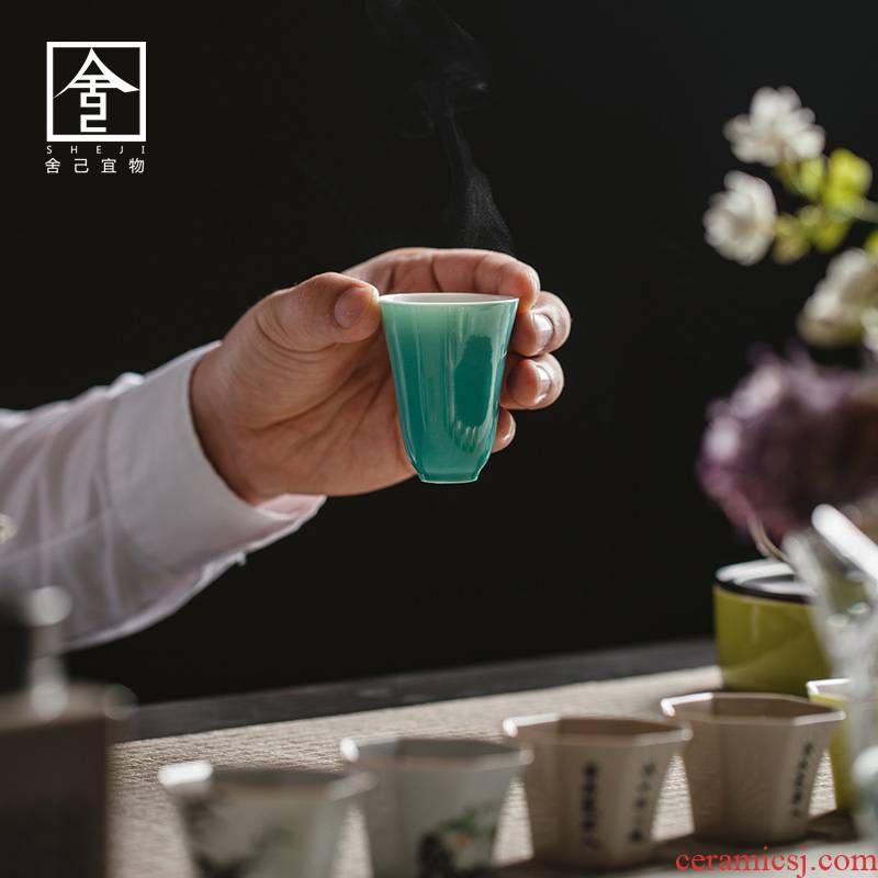 "The Self - ""appropriate content manual master cup of jingdezhen ceramic cups kung fu tea set sample tea cup noggin single CPU"