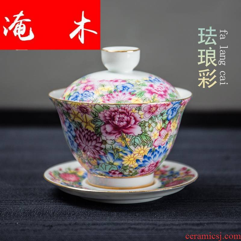 Submerged wood shunda coloured drawing or pattern colored enamel tureen ceramic teacup saucer large three cups to suit kung fu tea set