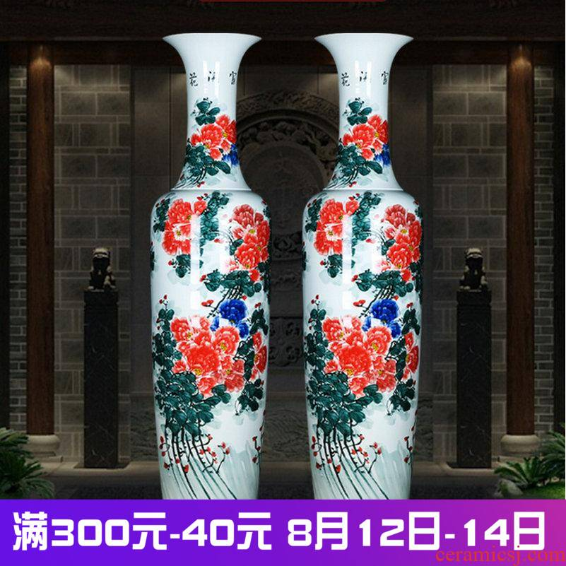 Jingdezhen ceramics landing large vases, hand - made peony sitting room big furnishing articles company in the opened hotel decoration