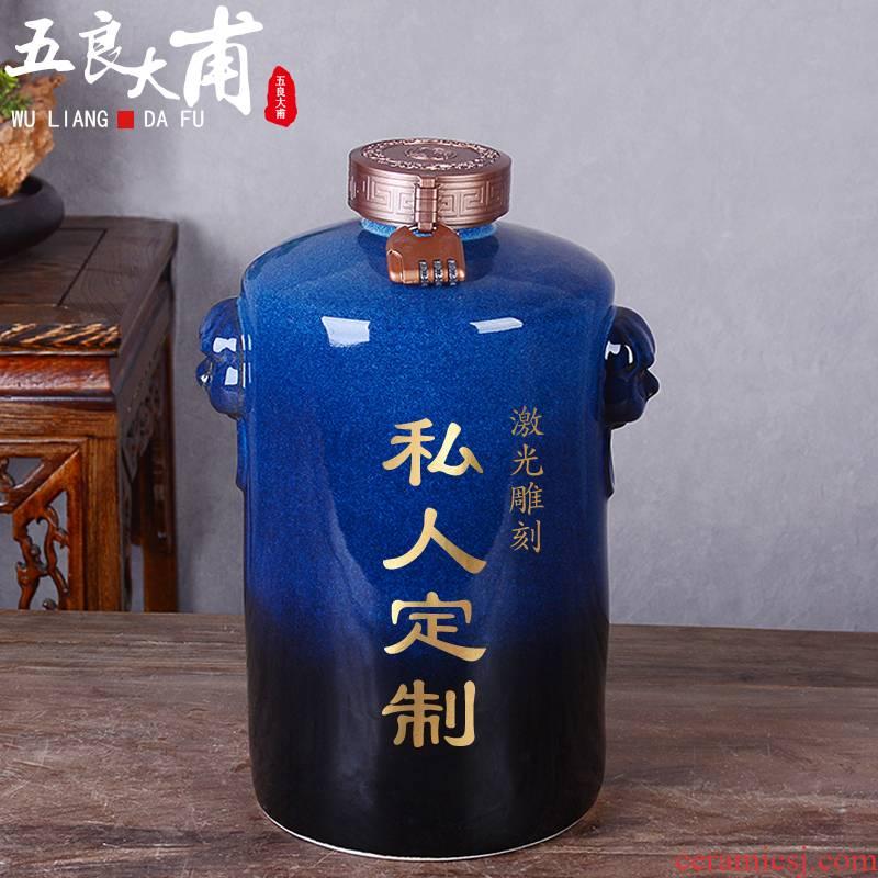 Private custom ceramic bottle laser engraving jar home 1 catty 3 kg 5 jins of 10 containers SanJiu jugs