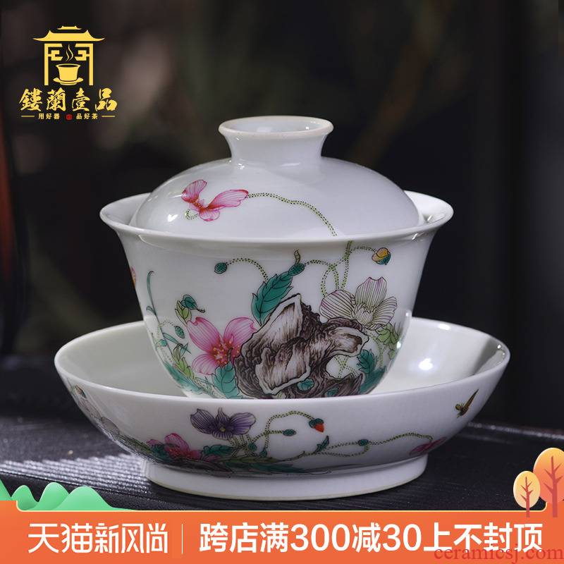 Jingdezhen ceramic hand - made famille rose corn poppy all three just tureen tea bowl of kung fu tea set a single CPU