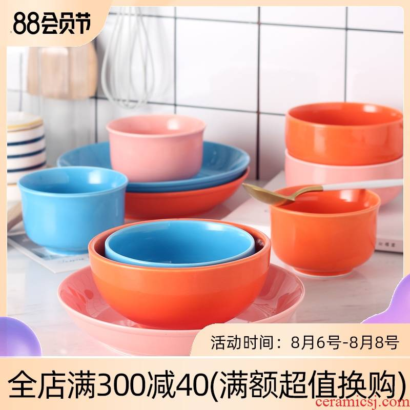 Rainbow such as bowl bowl combined creative contracted Japanese plate of jingdezhen ceramics new lovely home to eat bread and butter