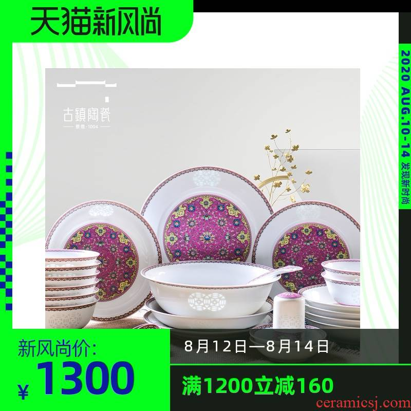 Nesting bowls plates suit household porcelain enamel see colour dishes of jingdezhen and exquisite porcelain tableware rice bowls Nordic home