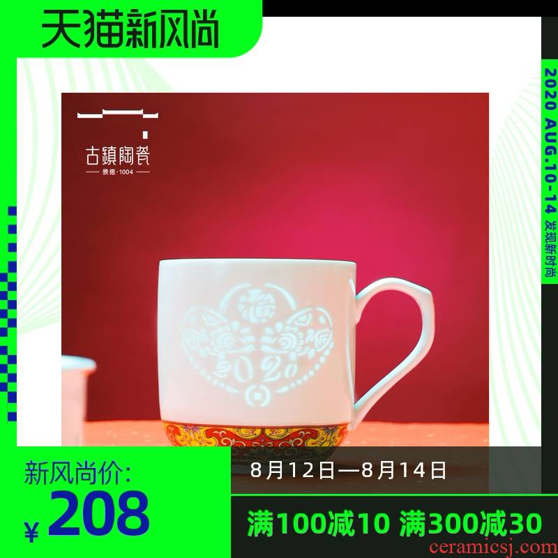 Separation tea cups with cover glass ceramics jingdezhen constellation cup of flower tea office filtering cup the wind