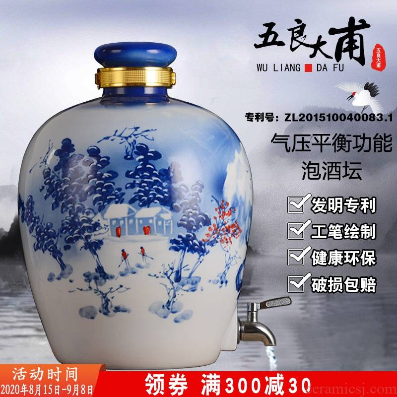 Jingdezhen ceramic jar home 10 jins 20 jins 30 jins 50 with leading it mercifully bottle wine jar