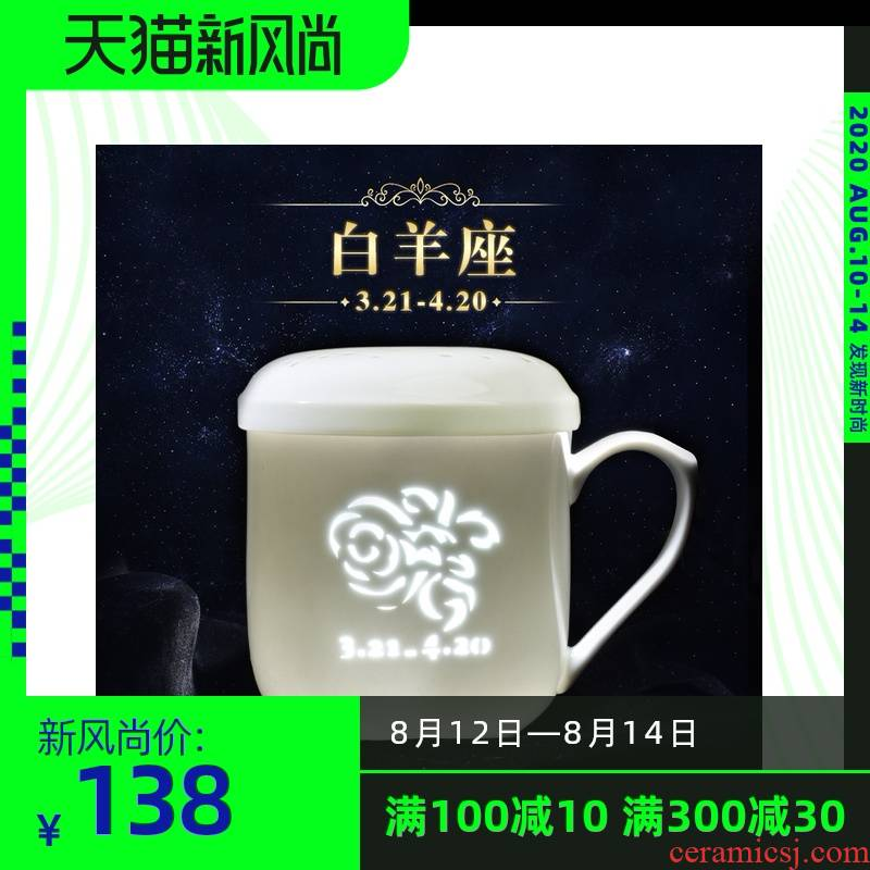 Separation tea cups with cover glass ceramics jingdezhen cup of flower tea office filtering cup Aries constellation
