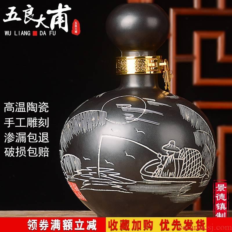 Jingdezhen ceramic wine jars 5 jins put liquor bottles it hip jugs sect restaurant sealed in the jar